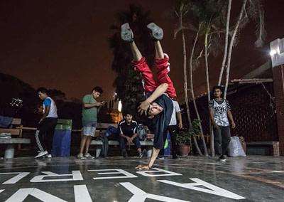 Perú 4 - Proyecto de fotografia artistica - Cooperación al Desarrollo Gobierno Balear 2015-2018